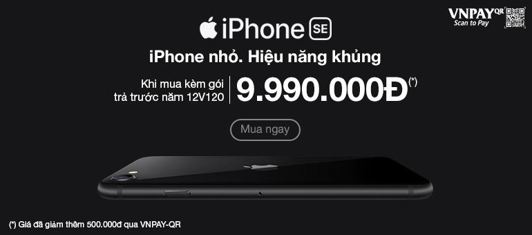 KM iPhone