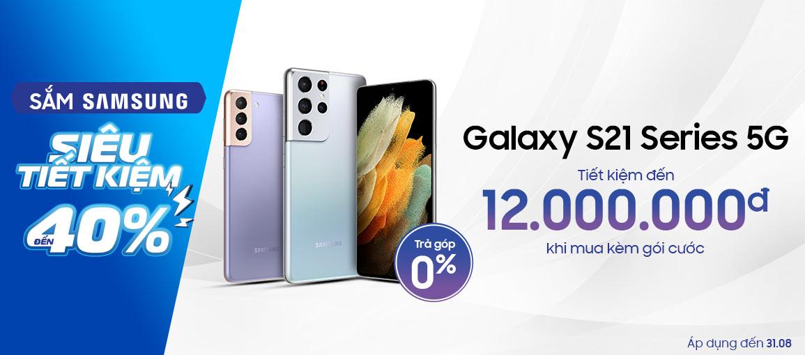 Galaxy S21 series